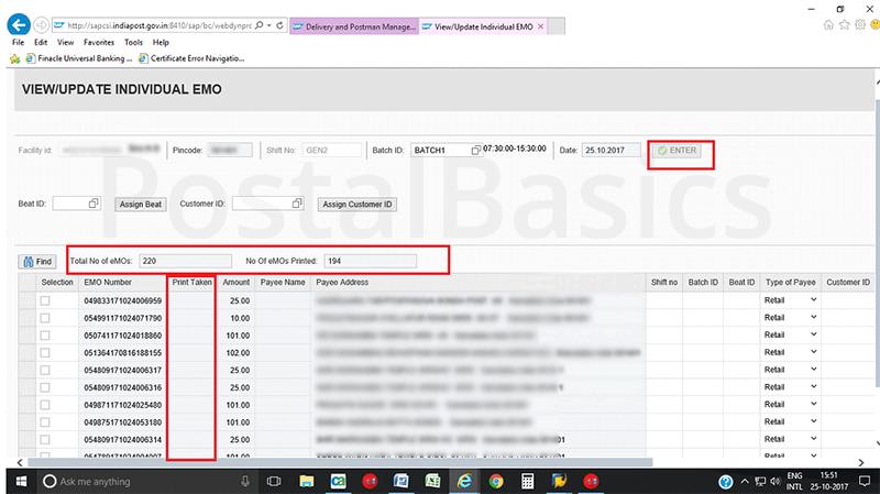 EMO Mails Individual - DPMS Process